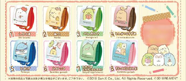 すみっコぐらし すみっコランドセル2 8個入りBOX (食玩)