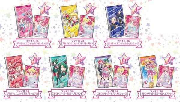 キラッとプリ☆チャン プリチケMiniファイルコレクション 10個入りBOX (食玩)[タカラトミーアーツ]《在庫切れ》