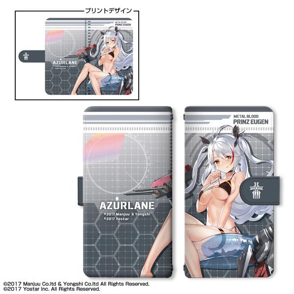 アズールレーン ブックスタイルスマホケース Lサイズ Ver.2 デザイン02(プリンツ・オイゲン)[ライセンスエージェント]《08月予約》