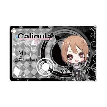『Caligula -カリギュラ-』 スリムソフトパスケース 篠原美笛(SD)[キャラモード]《発売済・在庫品》