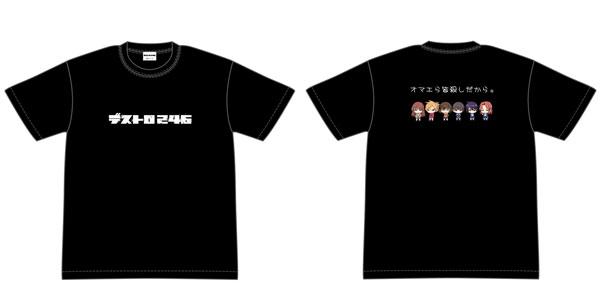 デストロ246 37564Tシャツ S アニメ・キャラクターグッズ新作情報・予約開始速報