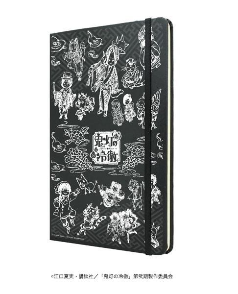 キャラカバーノート「鬼灯の冷徹」01/集合(グラフアートデザイン)[A3]《在庫切れ》