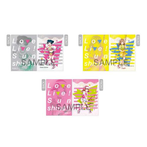 ラブライブ!サンシャイン!! Aqours SPORTS A4クリアファイルセット(1)善子・花丸・ルビィ(3枚セット)[エンスカイ]《09月予約》
