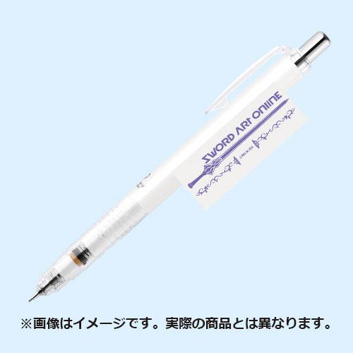『ソードアート・オンライン』ZEBRA デルガード0.5 シャープペン ユウキVer.(再販)[KADOKAWA]《10月予約》