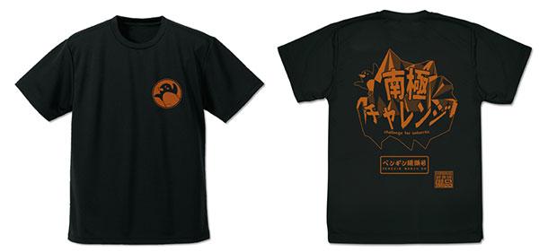 宇宙よりも遠い場所 南極チャレンジ ドライTシャツ/BLACK-S(再販)[コスパ]《06月予約》
