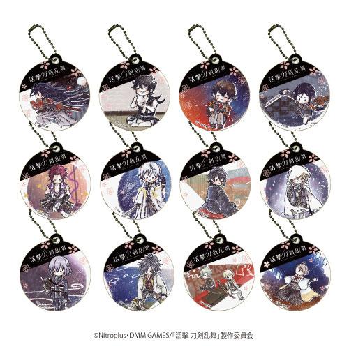 キャラレザーチャーム「活撃 刀剣乱舞」01/グラフアートデザイン 12個入りBOX[A3]《在庫切れ》
