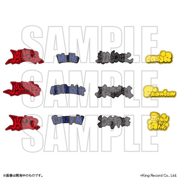 ヒプノシスマイク -Division Rap Battle- コレクションピンズ 12個入りBOX[ナタリーストア]《発売済・在庫品》