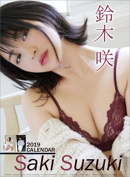 鈴木咲 2019年カレンダー[ハゴロモ]【送料無料】《在庫切れ》