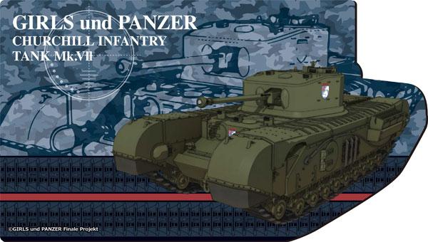 ガールズ&パンツァー 最終章 デスクで戦車道! チャーチル歩兵戦車Mk.VII[スマイラル]《10月予約》