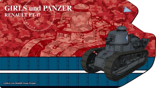 ガールズ&パンツァー 最終章 デスクで戦車道! ルノーFT(FT-17)[スマイラル]《10月予約※暫定》