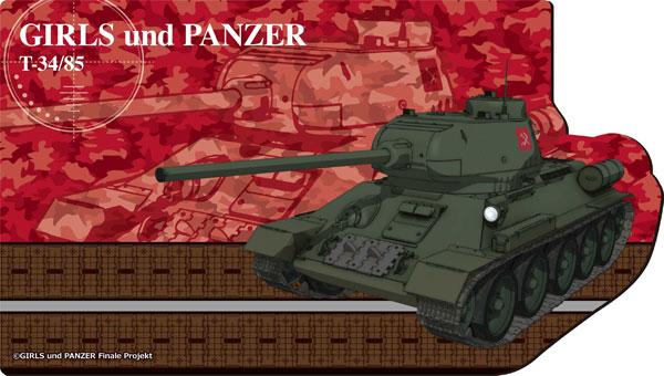 ガールズ&パンツァー 最終章 デスクで戦車道! T-34/85[スマイラル]《在庫切れ》