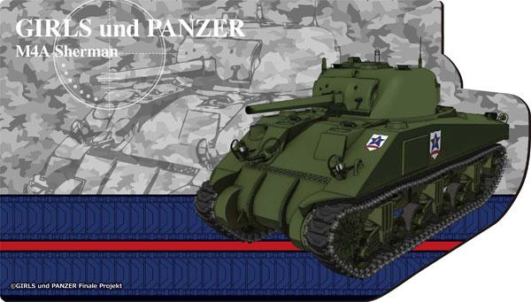 ガールズ&パンツァー 最終章 デスクで戦車道! M4シャーマン75mm砲搭載型[スマイラル]《取り寄せ※暫定》