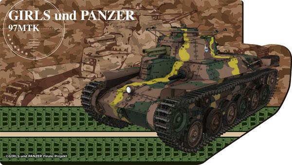 ガールズ&パンツァー 最終章 デスクで戦車道! 九七式中戦車(旧砲塔)[スマイラル]《取り寄せ※暫定》