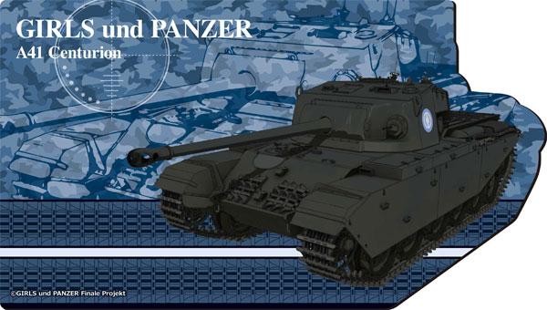 ガールズ&パンツァー 最終章 デスクで戦車道! 巡航戦車A41センチュリオン[スマイラル]《在庫切れ》
