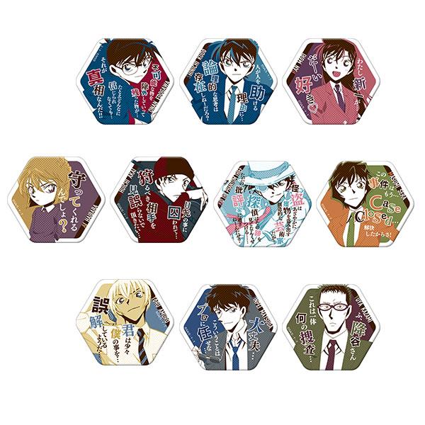 「名探偵コナン」 キャラバッジコレクション/六角形、セリフ 10個入りBOX[ムービック]《在庫切れ》