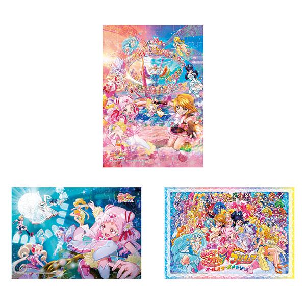 HUGっと!プリキュア パズルガム3 8個入りBOX (食玩)[エンスカイ]《取り寄せ※暫定》