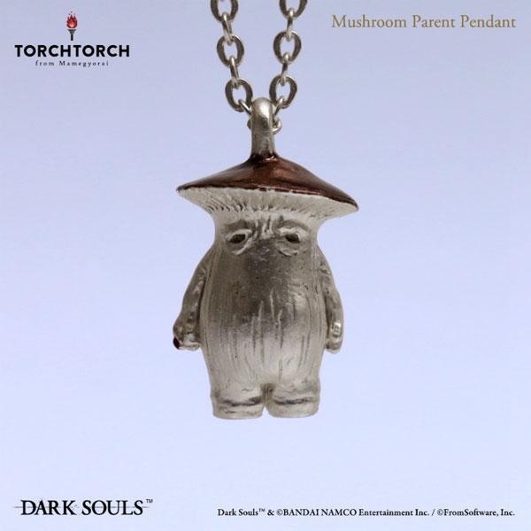 ダークソウル × TORCH TORCH/ キノコ人のペンダント[TORCH TORCH]《01月仮予約》