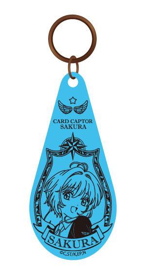 カードキャプターさくら クリアカード編 カーヴプレートキーホルダー 木之本桜[キャビネット]《在庫切れ》
