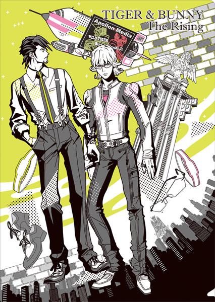 劇場版 TIGER & BUNNY -The Rising- クリアファイル アニメ・キャラクターグッズ新作情報・予約開始速報