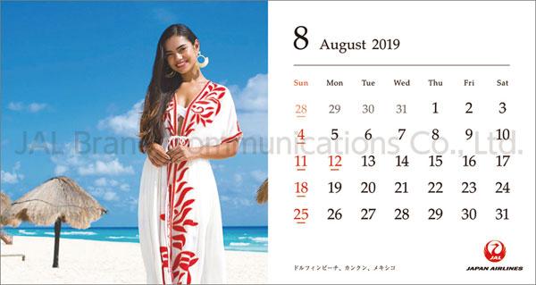 JAL「A WORLD OF BEAUTY」(卓上判) 2019年カレンダー[JALブランドコミュニケーション]《在庫切れ》