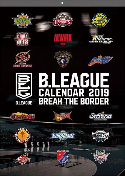Bリーグ(バスケット)  2019年カレンダー[エンスカイ]《12月予約》