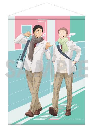 ハイキュー!! タペストリー ~Autumn&Winter~ 6.花巻&松川[ソル・インターナショナル]《在庫切れ》