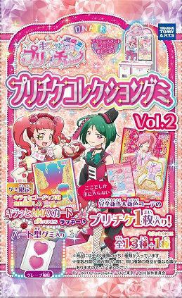 キラッとプリ☆チャン プリチケコレクショングミ Vol.2 20個入りBOX (食玩)