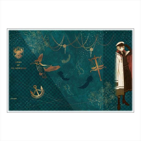 ニル・アドミラリの天秤 京染ちりめんブックカバー [星川翡翠ver.][キャラバン]《在庫切れ》