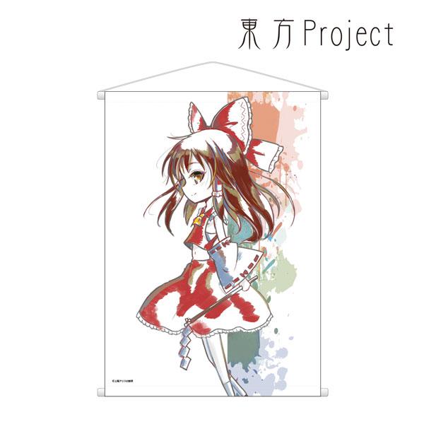 東方Project Ani-Artタペストリー(博麗霊夢)[アルマビアンカ]【送料無料】《発売済・在庫品》