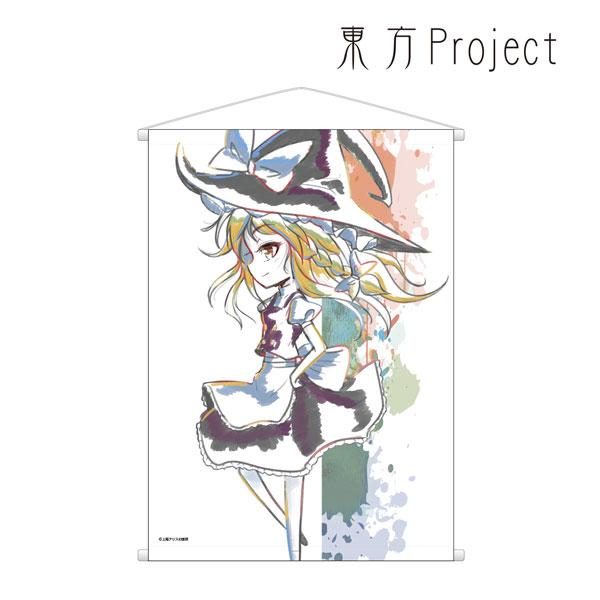 東方Project Ani-Artタペストリー(霧雨魔理沙)[アルマビアンカ]【送料無料】《発売済・在庫品》