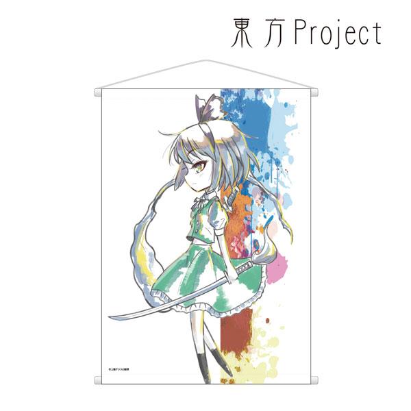 東方Project Ani-Artタペストリー(魂魄妖夢)[アルマビアンカ]【送料無料】《発売済・在庫品》