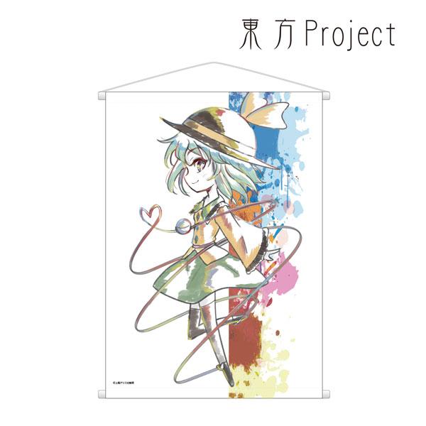 東方Project Ani-Artタペストリー(古明地こいし)[アルマビアンカ]【送料無料】《発売済・在庫品》