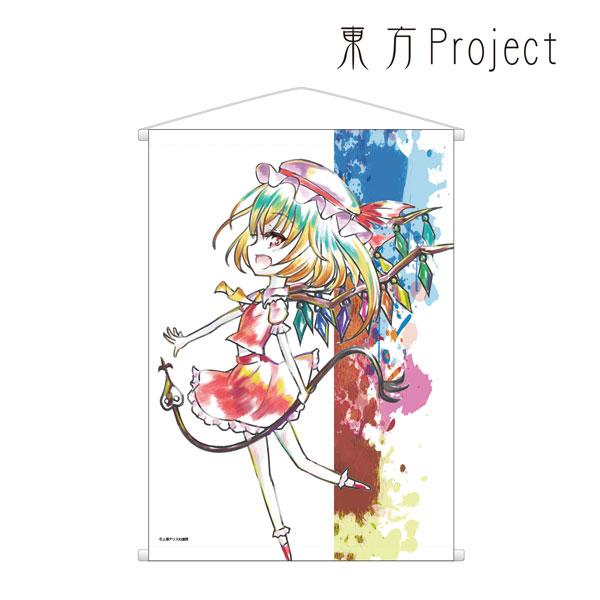 東方Project Ani-Artタペストリー(フランドール・スカーレット)[アルマビアンカ]【送料無料】《発売済・在庫品》