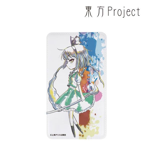 東方Project Ani-Artモバイルバッテリー(魂魄妖夢)[アルマビアンカ]《在庫切れ》