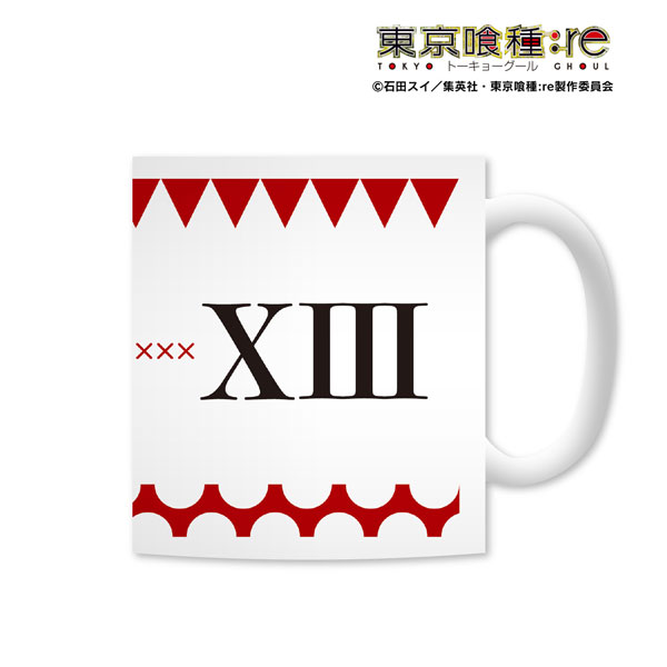 東京喰種トーキョーグール:re マグカップ(鈴屋什造)[アルマビアンカ]《12月予約》