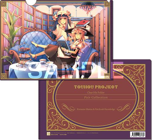 波天宮『東方Project』クリアファイル~Pair Collection~「霧雨魔理沙&パチュリー」-illust.kirero-[サーファーズパラダイス]《在庫切れ》