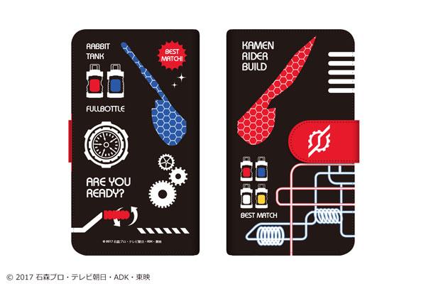 平成仮面ライダーシリーズ ダイアリースマホケース for マルチサイズ[L] 05 仮面ライダービルド[ショウワノート]《在庫切れ》