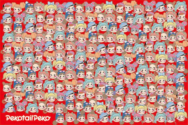 ジグソーパズル 不二家 ペコテールペコちゃん 大集合 1000ピース (1000-071)[キューティーズ]《在庫切れ》