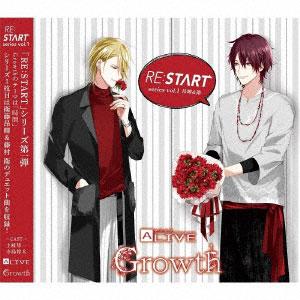 CD 土岐隼一、寺島惇太 / ALIVE Growth 「RE:START」 シリーズ1[ムービック]《在庫切れ》