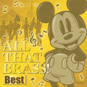 CD ALL THAT BRASS! Best[エイベックス]《取り寄せ※暫定》