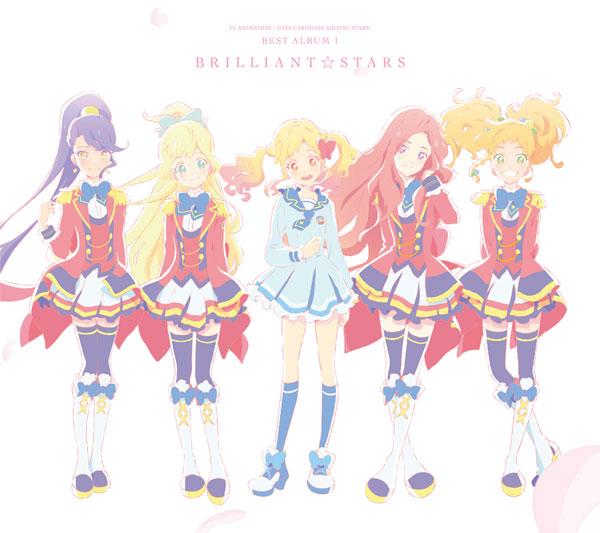 【特典】CD AIKATSU☆STARS! / TVアニメ/データカードダス『アイカツスターズ!』ベストアルバム1「BRILLIANT☆STARS」[ランティス]《在庫切れ》