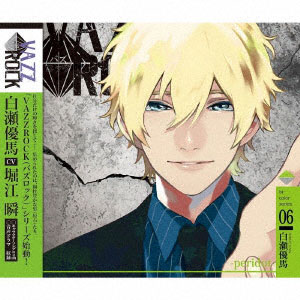 CD 「VAZZROCK」bi-colorシリーズ6「白瀬優馬-peridot-」(CV:堀江瞬)[ムービック]《在庫切れ》