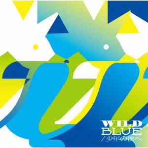 CD PENGUIN RESEARCH / WILD BLUE/少年の僕へ 初回生産限定盤 DVD付(TVアニメ ゾイドワイルド EDテーマ)[SME]《取り寄せ※暫定》