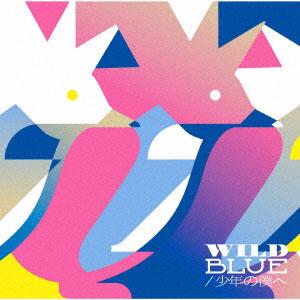 CD PENGUIN RESEARCH / WILD BLUE/少年の僕へ 通常盤(TVアニメ ゾイドワイルド EDテーマ)[SME]《取り寄せ※暫定》