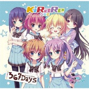 CD KiRaRe / Re:ステージ!KiRaRe5rdシングル「367Days」 通常盤[ポニーキャニオン]《取り寄せ※暫定》