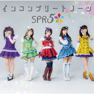 CD SPR5 / インコンプリートノーツ 初回限定盤[ポニーキャニオン]《取り寄せ※暫定》