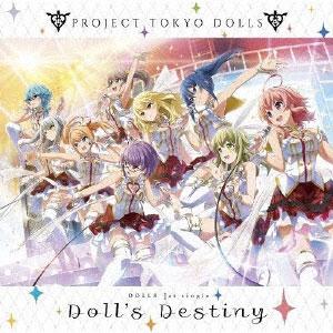 CD DOLLS / Doll's Destiny[ポニーキャニオン]《取り寄せ※暫定》
