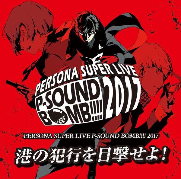 CD PERSONA SUPER LIVE P-SOUND BOMB !!!! 2017~港の犯行を目撃せよ!~[Mastard Records]《取り寄せ※暫定》