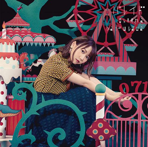 CD 夏川椎菜 / パレイド[Music Ray'n]《取り寄せ※暫定》
