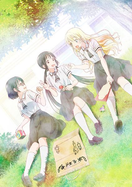 DVD あそびあそばせ 1[KADOKAWA]【送料無料】《在庫切れ》